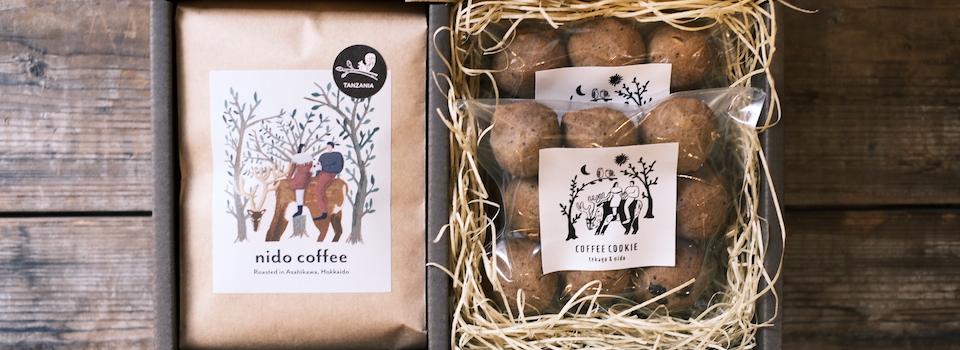 nido – coffee and vintage